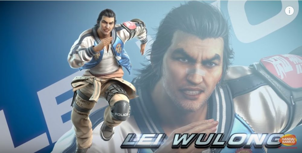 Tekken 7 Lei Wulong