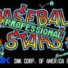 Baseball Stars SNK